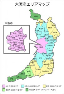 大阪エリアマップ