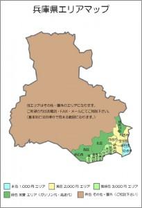 兵庫県エリアマップ