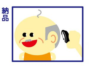 補聴器の納品