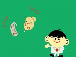 補聴器 両耳 選び方