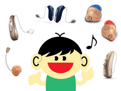 両耳 補聴器ランキング a1