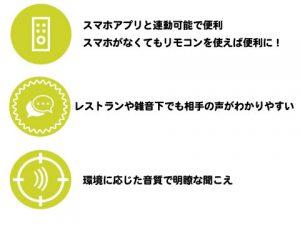 シグニア チャージ&ゴー a4