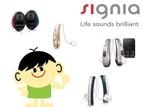 シグニア補聴器 ラインナップ a1