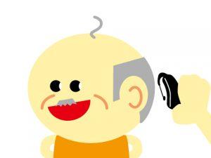 補聴器 レンタル a1
