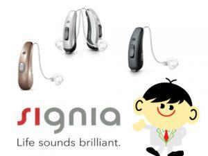 シグニア補聴器 レンタル a1