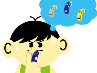 補聴器 買い替え a2