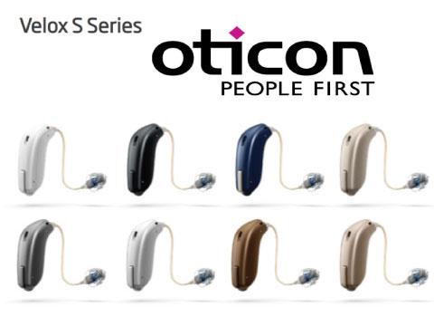 oticon opns カラー