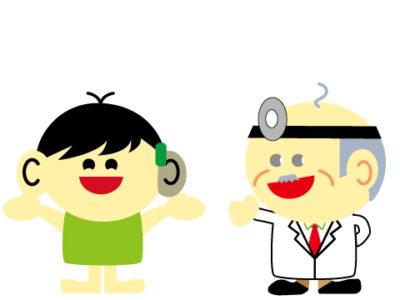 難聴 病院