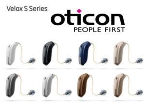 オーティコン オープンs カラー