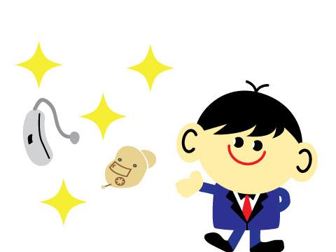 大阪 補聴器 人気