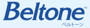 ベルトーン 補聴器