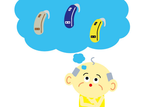補聴器 種類 特徴