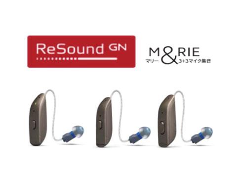 resound one m